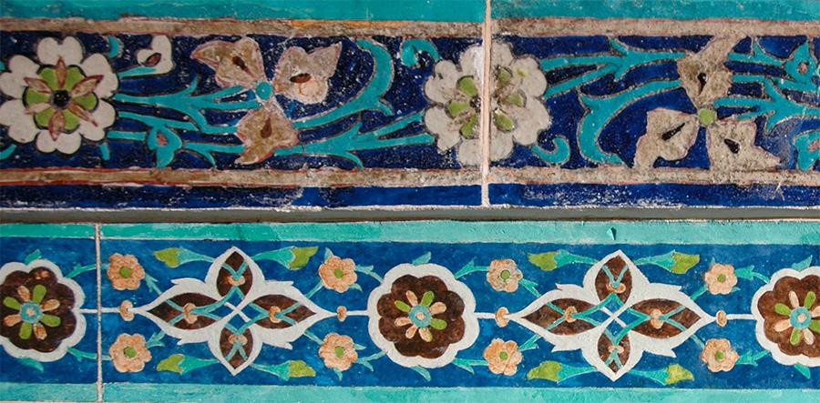Turkey Pattern Blue
