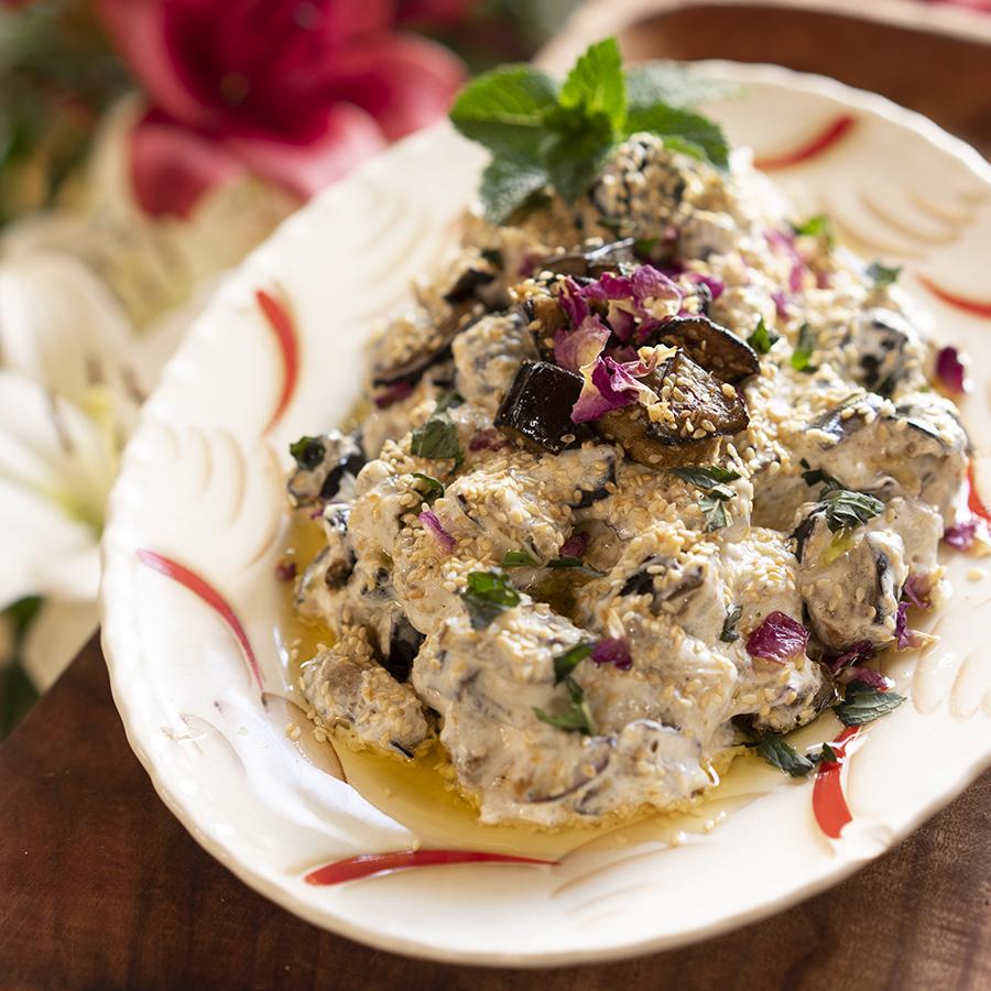 Eggplant salad with atraf at-tib yogourt